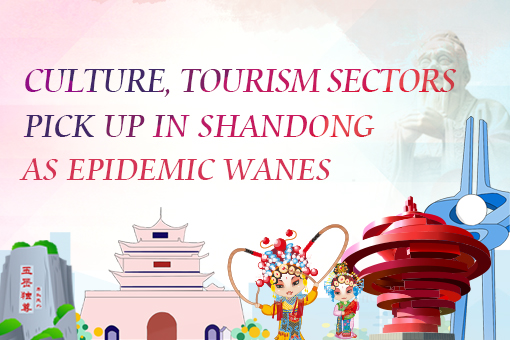 Culture, tourism sectors pick up in Shandong as epidemic wanes