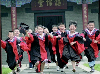 Eight routes recommended to experience Jining culture