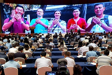Forum on World Civilizations kicks off in Confucius' home province