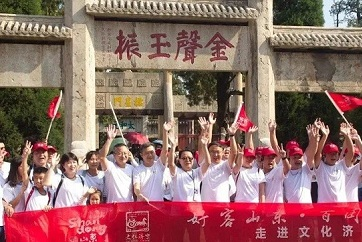 Tourism, cultural industries on the upswing in Jining