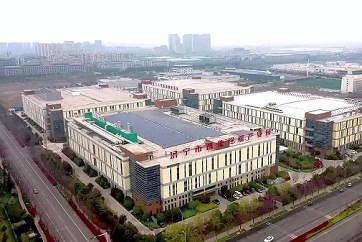 Jining to build intelligent industrial park
