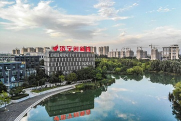Jining welcomes six new foreign-funded projects