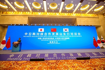 National base for international youth exchanges opens in Qufu