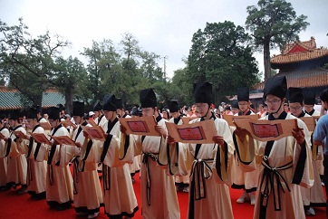 Qufu ranks among nation's best in cultural development