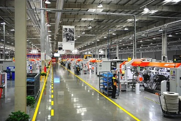 Jining intl industrial park wins provincial recognition