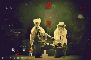 Jining acrobatic troupe wins top national prize