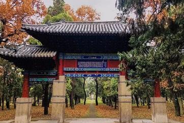 Three Confucian sites