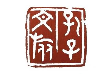 Jining Confucius Cultural Tourism Group