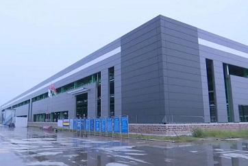 Sino-South Korean High-end Equipment Industrial Park