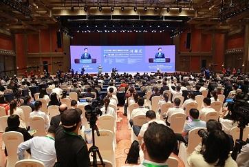 Confucius festival, world civilization forum open in Qufu