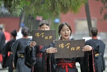 Confucius memorial ceremony held in Qufu