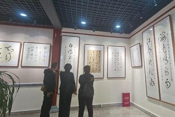 Duan Yupeng Art Museum