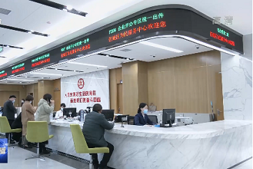 Digital technology improves Jining's administrative services