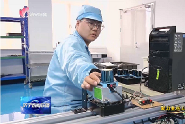 Jining attracts talent to boost local high-tech innovation