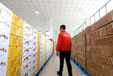 Jining builds a smart warehouse to boost e-commerce industry