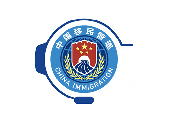 Immigration starts new English-language online service