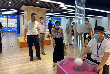 Jining opens first AI-themed education institute