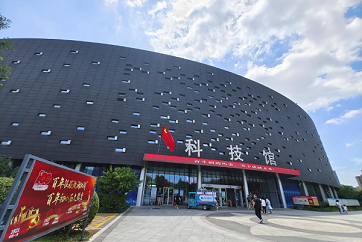 Jining Science and Technology Museum