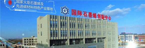 青岛高新技术产业开发区2.png