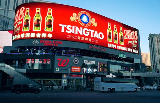 Tsingtao Brewery ranked on most admired Chinese companies list