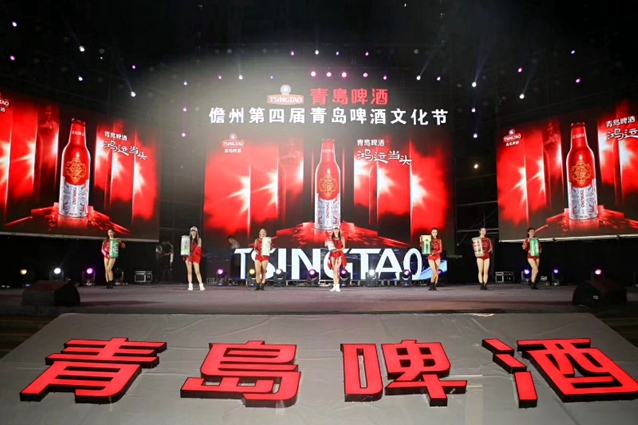 Tsingtao beer festival entertains domestic cities