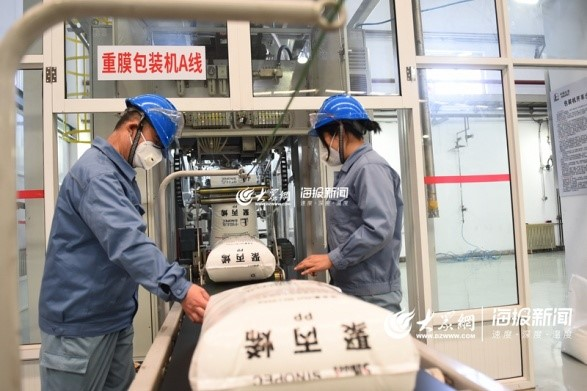 Sinopec Qingdao Refining and Chemical Company accelerates its manufacturing pace to produce more polypropylene materials to ensure sufficient medical supplies nationwide.jpg