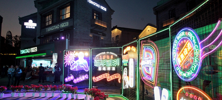 Tsingtao 1903 pub opens in Jinan