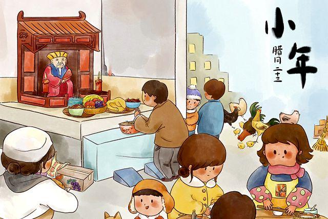 Little New Year 1_副本.jpg