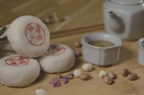 shinan酥皮月饼标_副本.png