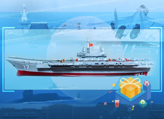 PLA Navy 70 years on