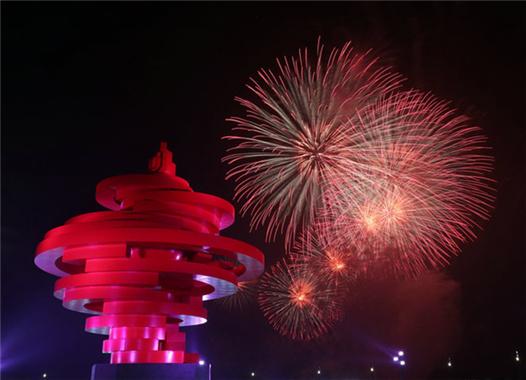 SCO Qingdao Summit