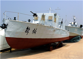 The Chinese Navy Museum