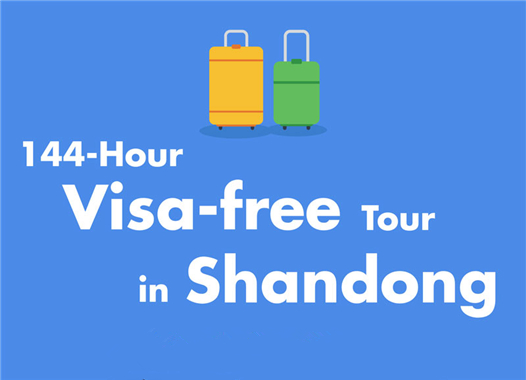 144-Hour Visa-free Tour in Shandong