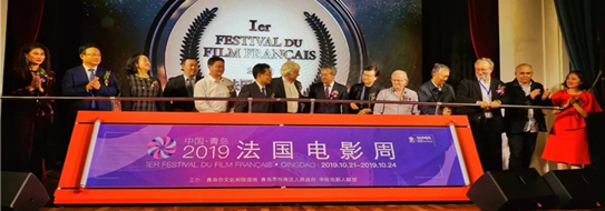 2019 French Film Week opens to deepen Sino-French ties