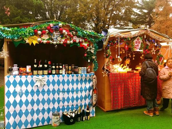 Bazaar showcases German culture in Shinan