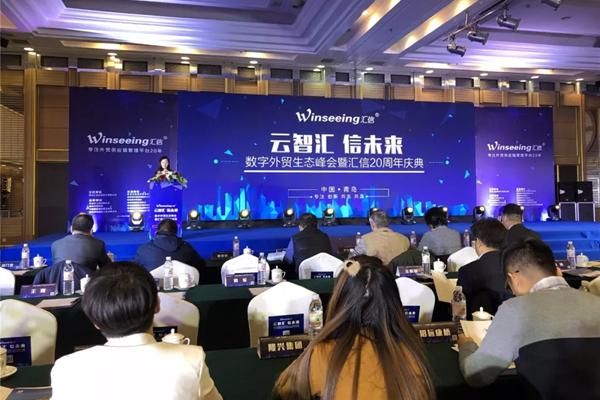 Shinan pursues development of foreign trade