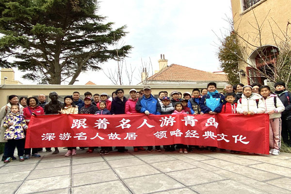 Cultural tourism event held in Shinan