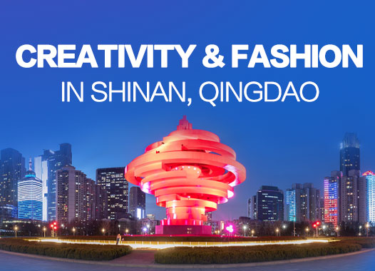 Creativity & Fashion in Shinan, Qingdao