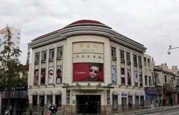 Qingdao Hengdeli