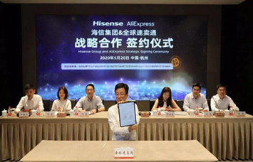 Hisense, AliExpress ink strategic cooperation agreement