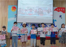 Shinan launches cloud award ceremony of teenager photo competition