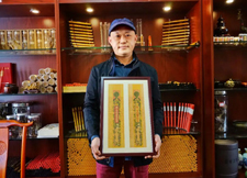 Sun Family's Agarwood production skills recognized as intangible cultural heritage