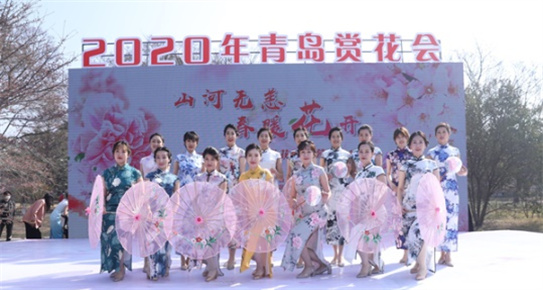 Flower festival opens in Shinan