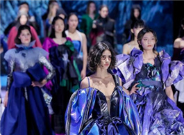 Shinan launches Intl fashion industry summit