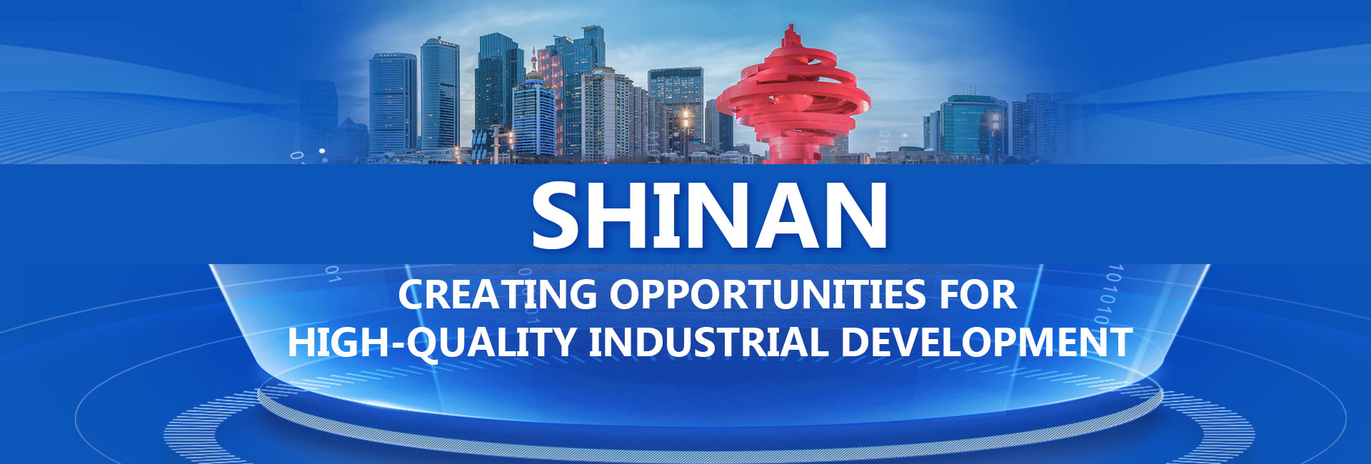 Shinan creating opportunities for high-quality development