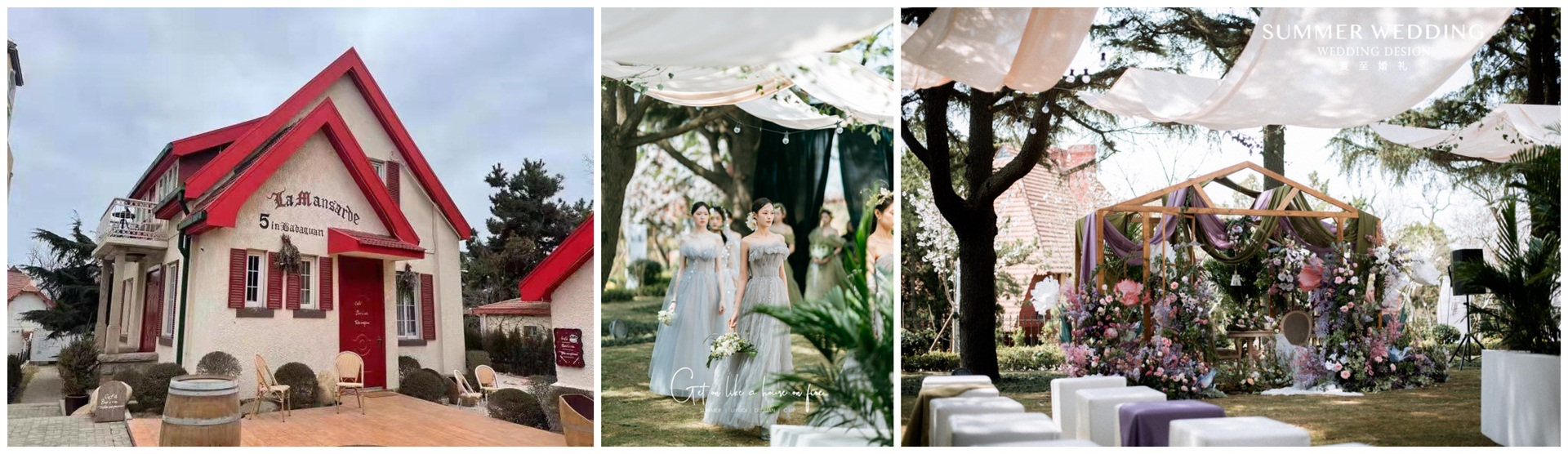 Shinan offers romantic courtyard weddings in Taipingjiao