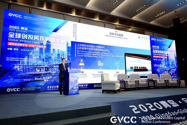 Shinan hosts promotional event at Global Venture Capital Online Conference