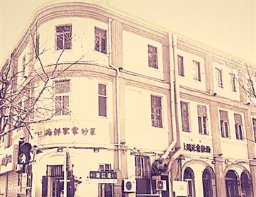 Former site of Longkang Co
