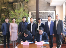 Qingdao's Shinan district moves to join hands with CEFA