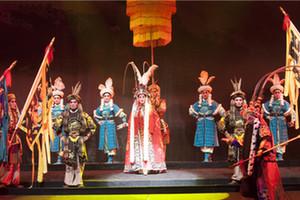 Shandong Bangzi (Wooden Clapper Opera)